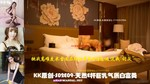 beautiful_chinese_nude_model_sex_with_netfriend_in_hotel.jpg